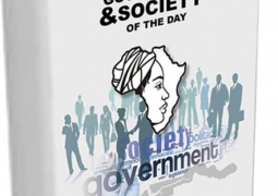 government society