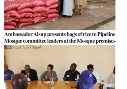 alsup with pipeline mosque